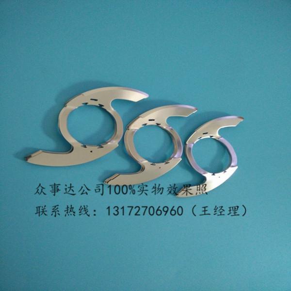 不锈铁刀片电解抛光液 3