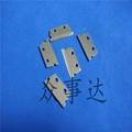 不锈铁刀片电解抛光液 5