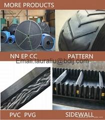 Industrial Grade Heavy duty black rubber belt conveyor