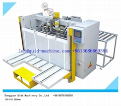 semi auto stitching machine
