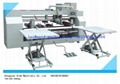 two piece joint stitcher 2700mm