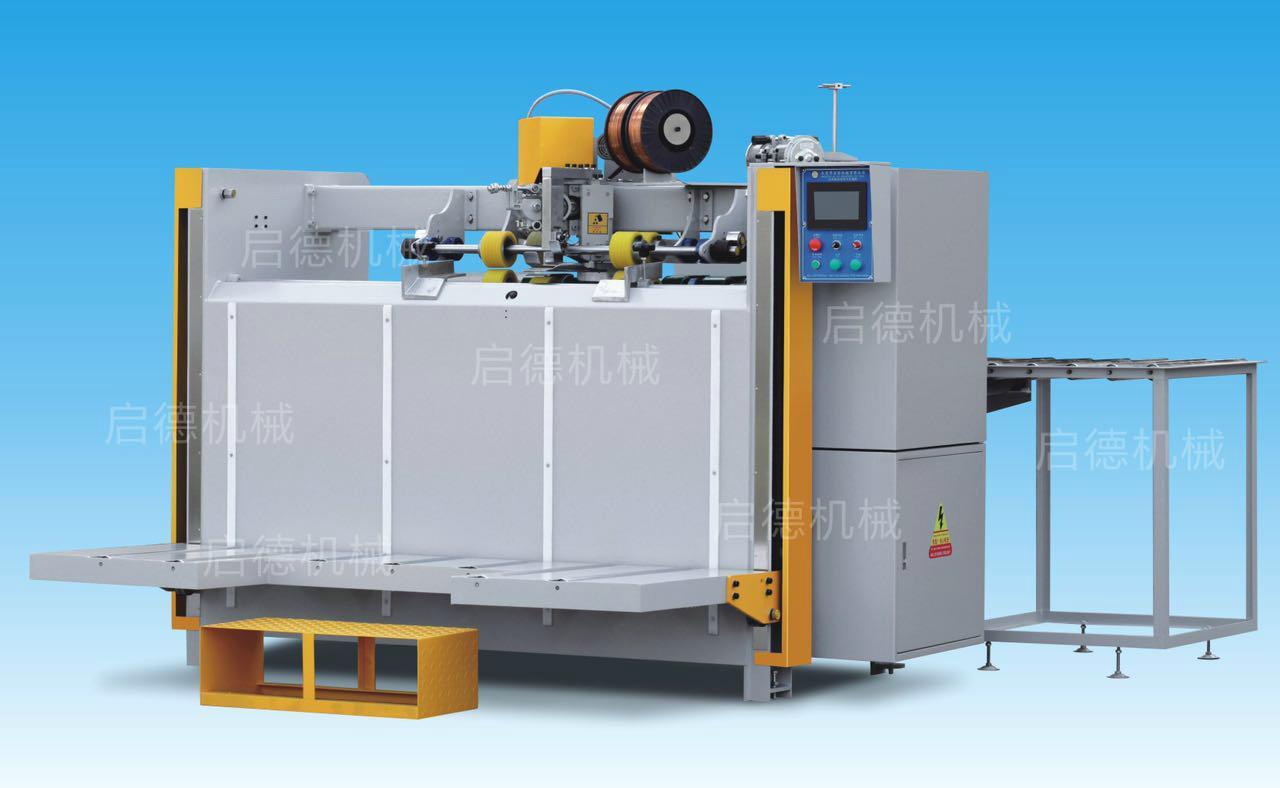 corrugated box stitching machine 1