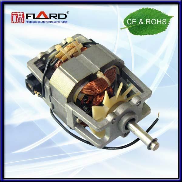Universal Motor/HL76 series