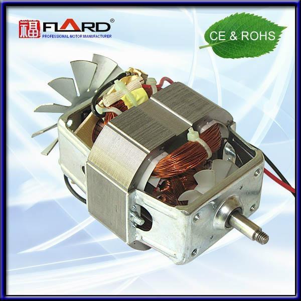 Universal Motor/HL88 series 1
