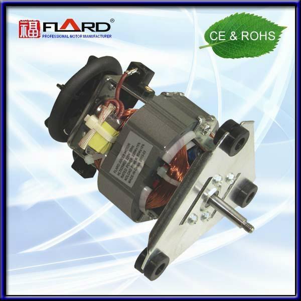 Universal Motor/HL70 series 1