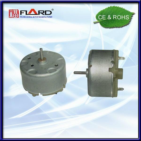 DC motor 1