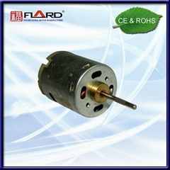 DC Motor for hair dryer