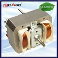 50 / 60 Hz Frequency 110v 220v Shaded Pole 68*84 Hood Motor