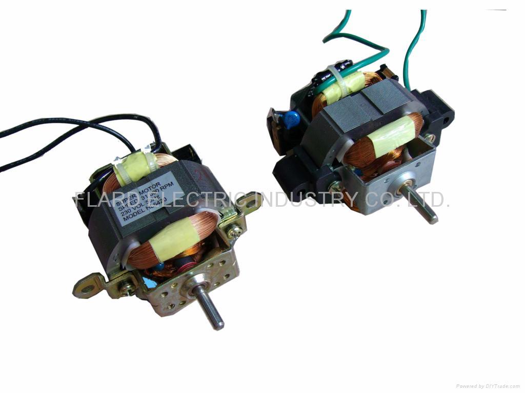 Universal Motor/HL54 series 2