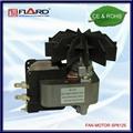 Oxygen Pump motor