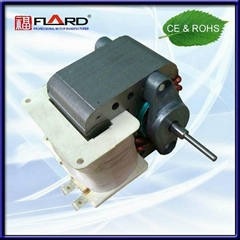 Humidifier motor/SP60 se