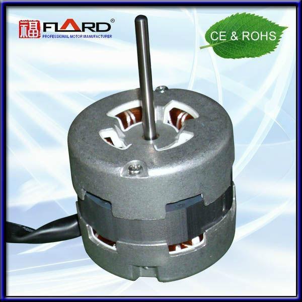 Capacitor motor/hood motor 3