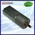 DC geared motor for door lock