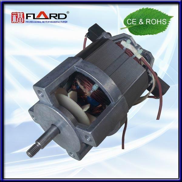 AC Universal Motor/HL88 series 1