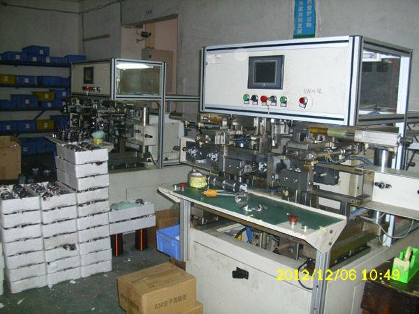 Universal Motor/HL76 series 3