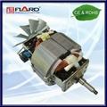 Universal Motor/FL70 series 1