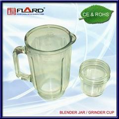 Blender jar /Grinder cup
