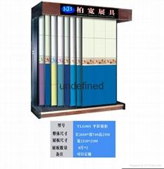 左右推拉式瓷磚展示櫃
