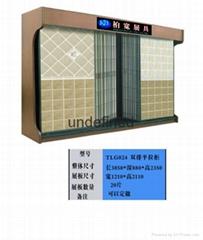 瓷磚展示櫃