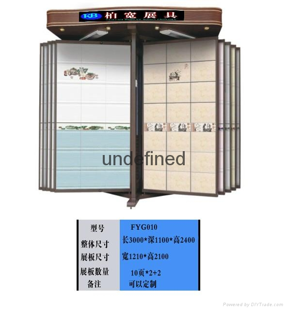 翻页式双排马赛克砖展示架 2