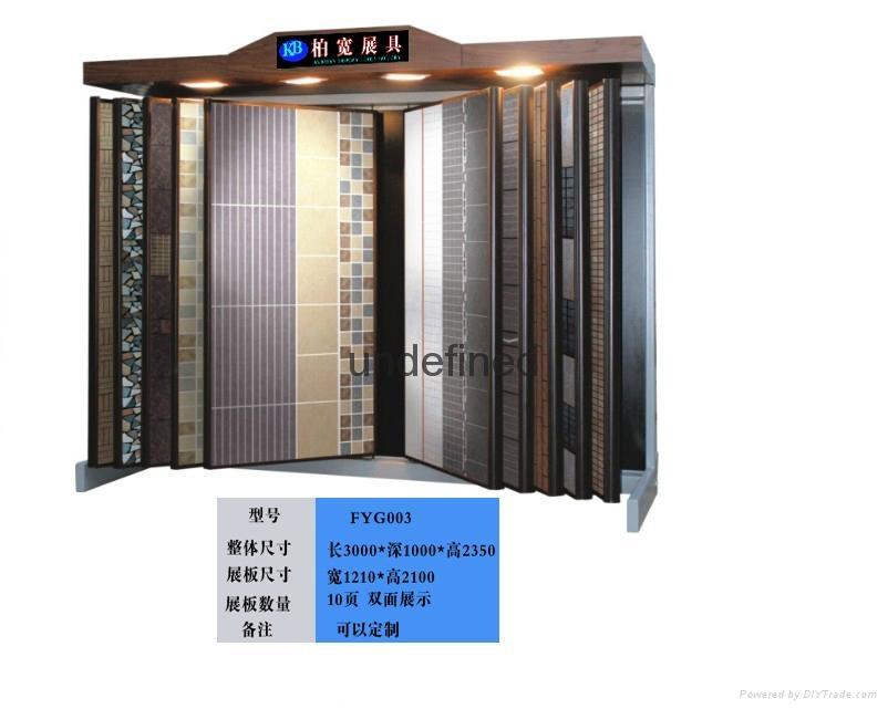 瓷砖展示柜 1