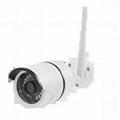 BYXAS Cloud IP Camera BI-831