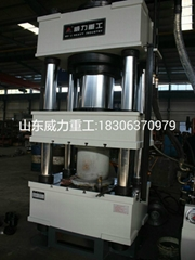 The 500 ton hydraulic four column hydraulic press