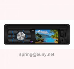 Single-Din Digital Media Receiver w/ Front Panel SD, USB and AUX Input