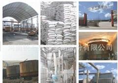 洛阳金石再生资源开发有限公司