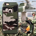 Camouflage Phone Case Anti-shock PC+TPU