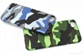 Soft Camo Army Camouflage Military Back