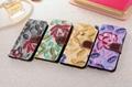 Hit Color Flower Cloth Wallet Case Flip