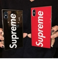 Supreme Mirror Tempered Glass Back Cover