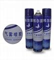 遊艇噴膠水生產廠家惠洋 3