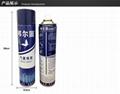 遊艇噴膠水生產廠家惠洋 2