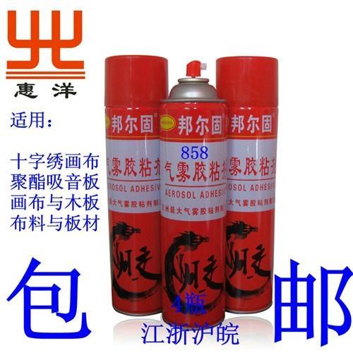 橡塑专用胶水批发惠洋 1