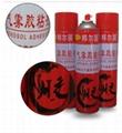 海綿強力膠水生產廠家惠洋 4