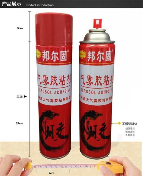 海綿強力膠水生產廠家惠洋 5