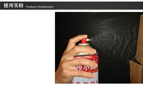 泡棉噴膠水生產廠家惠洋 2