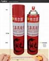 泡棉噴膠水生產廠家惠洋 5