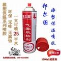 橡塑胶水生产厂家批发惠洋
