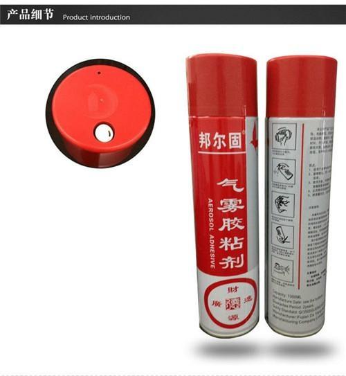 海綿膠 吸音棉噴膠 1