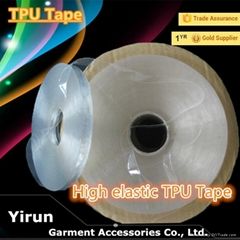 TPU 透明鬆緊帶 內衣帶 服裝輔料配件