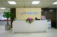 深圳市芯派科技有限公司