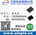 TTP233D-RB6台湾通泰DNF-6封装触摸检测芯片 2