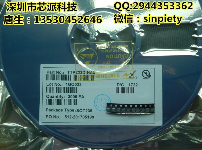 自动复位内置LDO单通道触摸芯片 1