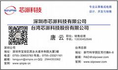 12V-24V转5V/2.4A同步降压芯片丝印8329B