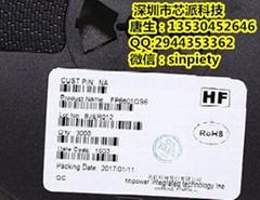 QC3.0快充識別IC,兼容華為海思FCP-FP6601Q