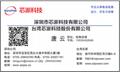 台湾ESOP8封装80V耐压D