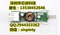 QC3.0集成DC-DC降压三合一车充快充方案NT3885 4